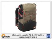 Lowepro 羅普 National Geographic NG IL 5350 NatGeo 冰島系列 後背 雙肩 相機包(公司貨)