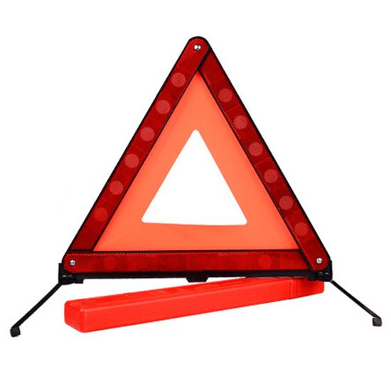 反光架 三角架 警示牌 摺疊式 故障警示 拋錨 停車 附收納盒 折疊式三角架警示牌【W006】MY COLOR