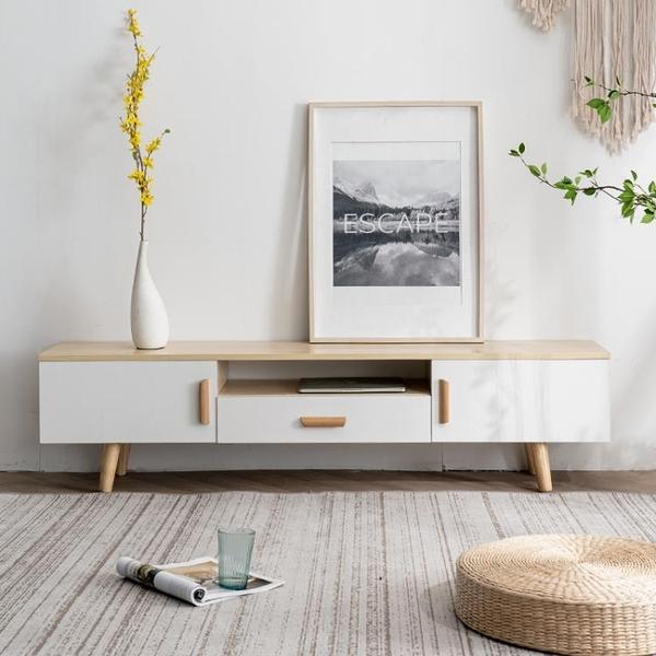 電視櫃 電視櫃現代簡約小戶型全實木家用客廳簡易房間電視機櫃子臥室【快速出貨】