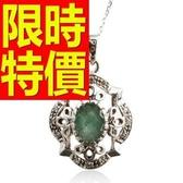祖母綠寶石項鍊墜子S925純銀0.9克拉-生日情人節禮物簡潔女飾品53be30【巴黎精品】