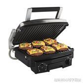 麵包機澳洲多功能三明治機牛排機帕尼尼機商用漢堡早餐機MKS 維科特3C