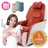 tokuyo Mini 玩美椅PLUS 按摩椅 TC-297(TC-296升級版) 贈 伊萊克斯Flow A3空氣清淨機_不挑色_隔月底寄出