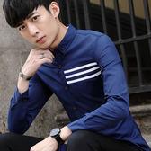 學生修身純色休閒襯衣 韓版男裝長袖襯衫【非凡上品】cx294