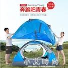 野營帳篷戶外2人情侶野外野營單人雙人雙層加厚防暴雨露營裝備 小艾時尚.NMS