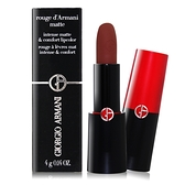 GIORGIO ARMANI  奢華訂製柔霧唇膏(4g)#405 番茄紅棕-國際航空版