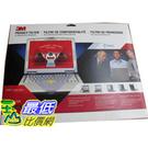 [美國直購 ShopUSA] 3M 寬螢幕LCD資訊安全護目防窺片 (15.4w吋33.2x20.8 公分)