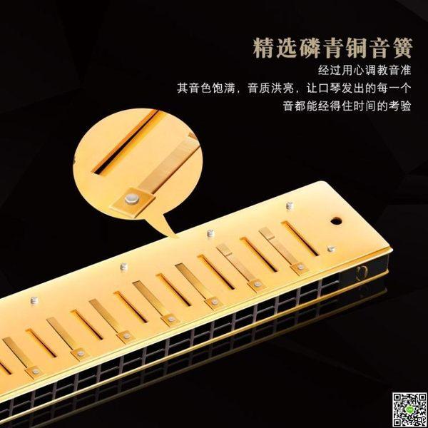 口琴初學者成人 入門學生兒童高級自學樂器  創想數位