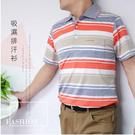 【大盤大】(C86799) 男 夏 男 台灣製 短袖涼感衣 運動衣 排汗衣 吸濕排汗衫 抗UV 速乾 口袋 有大尺碼