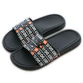 Nike 耐吉 BENASSI JDI PRINT  拖鞋 631261016 男 舒適 運動 休閒 新款 流行 經典