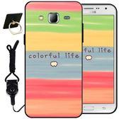 三星Galaxy J2prime手機殼網紅G532硅膠軟殼卡通浮雕G532F保護套