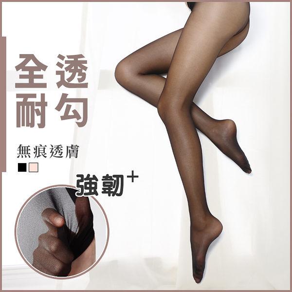 就愛購【SJ82014】薇菈美襪 VOLA 耐勾全透明絲襪