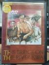 挖寶二手片-0B07-116-正版DVD-電影【桂河大橋】-亞歷堅尼斯 威廉荷頓(直購價)