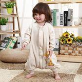 雙12購物節嬰兒睡袋春夏薄款彩棉分腿睡袋寶寶空調房
