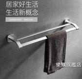 降價兩天-毛巾架太空鋁衛生間置物架壁掛浴室浴巾架毛巾架毛巾桿811-02wy