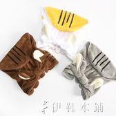 日本幹發帽擦頭發珊瑚絨可愛貓咪超強吸水柔軟速幹長發短發包頭巾 伊鞋本鋪