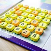 磁立方520題磁性數獨游戲棋四六九宮格數獨 兒童桌游益智游戲玩具 交換禮物