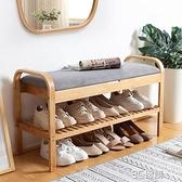 門口北歐換鞋凳創意收納穿鞋凳布藝凳子實木鞋柜鞋架 3C優購