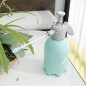 噴壺澆花噴霧瓶園藝家用灑水壺氣壓式噴霧器壓力澆水壺小型噴水壺 【PINKQ】