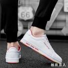 小白鞋男士夏透氣潮鞋百搭鞋子休閒板鞋白鞋 XW1714【極致男人】