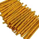 【培菓平價寵物網】寵物愛吃《煙燻味脆笛酥牛皮捲5吋/1支入》