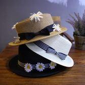 草帽女夏小清新韓版百搭小雛菊遮陽帽防曬出游沙灘帽子