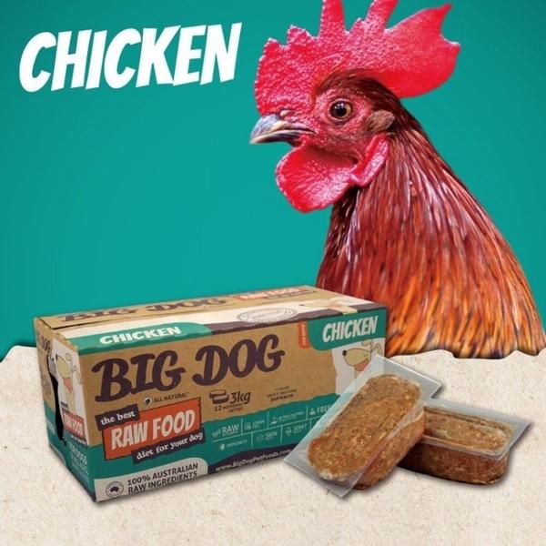 『寵喵樂旗艦店』【免運】(1盒12片入)澳洲BIG DOG(BARF)巴夫《犬用生食肉餅-雞肉口味》