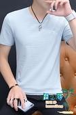 V領T恤 男士短袖t恤潮流丅恤純棉港風修身白色v領百搭上衣服夏裝男裝 【風之海】
