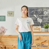 【Tiara Tiara】百貨同步 海獺漂浮海洋短袖棉T(白)