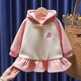 洋裝 女寶寶加絨連衣裙2021童裝新款女童洋氣公主加厚中長款衛衣裙冬季 歐歐