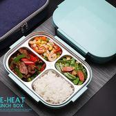 保溫飯盒 便當盒 不銹鋼保溫飯盒分格小學生便當盒【快速出貨八五折優惠】