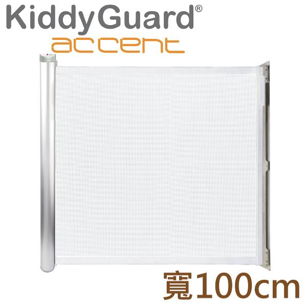瑞典 Lascal KiddyGuard®Accent™ 多功能隱形安全門欄(100cm) 白色