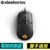 【南紡購物中心】SteelSeries 賽睿 Sensei 310 電競滑鼠(2年保)