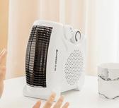 暖風機 取暖器電暖風機家用電暖氣小太陽電暖器辦公室節能省電小型 快速出貨