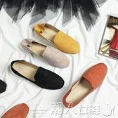 豆豆鞋春鞋2019新款豆豆鞋女韓版單鞋平底方頭瓢鞋學院英倫風女鞋懶人鞋 【四月特賣】