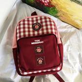 背包韓版新款後背包女高中學生書包閨蜜包格子丑萌包