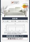 【歐雅居家】獨家專賣款《奧斯頓》貓抓布/涼感機能布/工廠直營/訂製沙發/專業沙發/品質保證