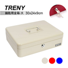 Loxin鑰匙現金箱-大 米色【SL1040】現金盒 保險箱 保險櫃 收納盒 置物盒