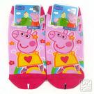 粉紅豬小妹 佩佩豬 直板襪 寶寶襪 PP-A509 ~DK襪子毛巾大王