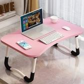 【尊爵家】日系懶人摺疊桌 懶人桌 電腦桌 床上桌 邊桌 筆電桌(經典黑)