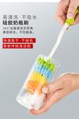 奶瓶刷 矽膠奶瓶刷杯刷家用洗杯子刷杯子神器奶瓶清洗清潔刷套裝長柄刷子