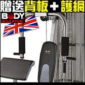 大型220磅重量訓練機重力訓練拉力繩啞鈴椅舉重床健腹機器另售伏地挺身器仰臥起坐板單槓心槓片