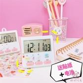 計時器少女心可愛 粉色小鬧鐘做題學習計時器提醒器【櫻田川島】