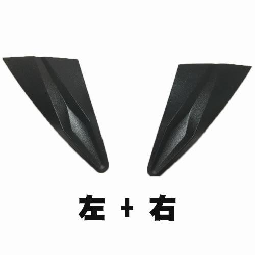 【東門城】SOL SO-2 後通風 安全帽零件
