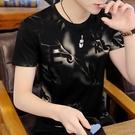 男士冰絲短袖t恤潮牌2021新款夏季男裝上衣服打底衫半袖體恤衫ins【快速出貨】