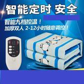 電熱毯雙人雙控調溫安全防水無2米1.8加大厚輻射電褥子三家用  多莉絲旗艦店