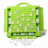 兒童數字難題數獨游戲棋九宮格益智桌面玩具智力邏輯思維親子游戲 【開學季巨惠】