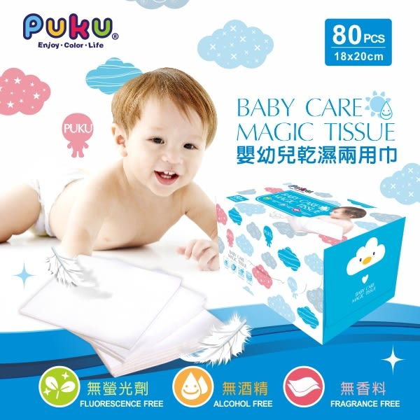 【奇買親子購物網】藍色企鵝 PUKU Petit 嬰幼兒乾濕兩用巾-2盒
