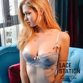 少女美屋法式性感內衣文胸蕾絲薄款小胸聚攏上托胸罩胸墊插片奶罩   瑪奇哈朵