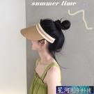 遮陽帽 紫外線遮陽帽女夏天防曬帽子百搭時尚網紅款空頂帽草帽無頂太陽帽 星河光年