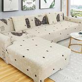 沙發套罩全包萬能套布藝四季防滑沙發墊皮沙發巾全蓋組合通用型 FR10940『俏美人大尺碼』